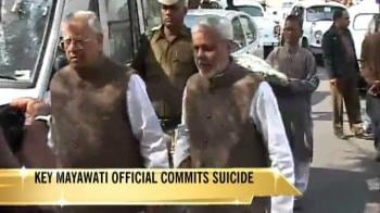 Video : Uttar Pradesh: IAS officer commits suicide