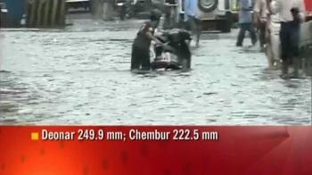 Video : Heavy rain in Mumbai