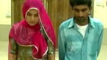 Video : Couple wants to end life after Panchayat diktat