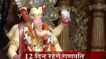 Videos : Here comes Ganesha!