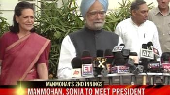 Video : Manmohan set to stake claim today