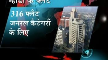 Videos : Mumbai's lottery