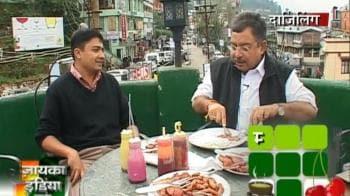 Videos : तलाश दार्जिलिंग में
