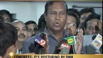 Video : Cong-DMK talks breakdown