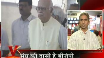 Videos : Is BJP a slave to the Sangh?