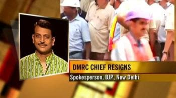Video : Sreedharan must be persuaded to withdraw resignation: BJP
