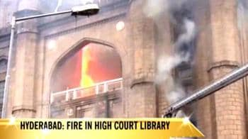Video : Andhra High Court library on fire
