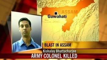Video : Powerful blast in Tezpur, Assam