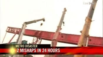 Video : Metro disaster: Two mishaps in 24 hours