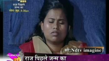 Videos : Raaz - Pichhle Janam Ka: Snake bite comes alive