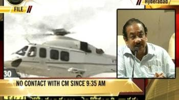 Video : 'CM's chopper spotted between 9:15-9:30 am'