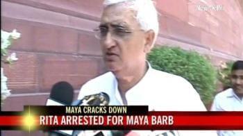 Video : Rita's arrest is a shameless act: Salman Khursheed