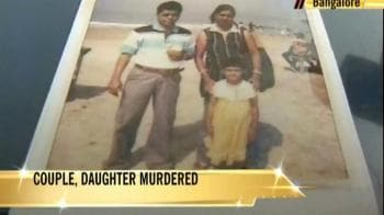 Video : Family of three killed in Bangalore