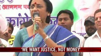 Video : Rita Joshi's bail plea to come up today
