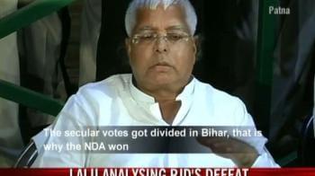 Video : Lalu analysing RJD's defeat