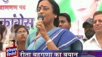 Videos : The Mayawati-Bahuguna tiff