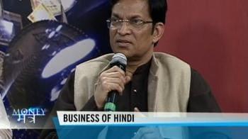 Video : The business of 'Hindi' language