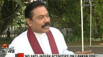 Video : No anti-Indian activities on Lankan soil: Rajapakse