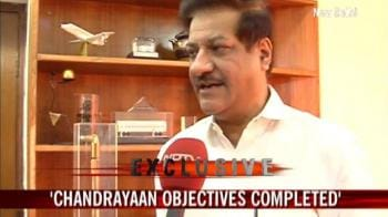 Video : Chandrayaan is not a failure: Prithviraj Chavan