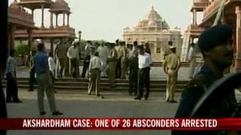 Video : Akshardham temple attack accused arrested