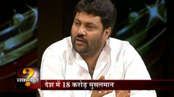 Videos : Chakravyuh: The political presence of Muslims in India