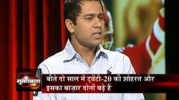Videos : Muqabla: Is Twenty20 format dangerous for cricket?