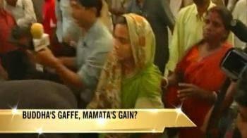 Video : After Buddha's gaffe, Mamata plays Naxal card