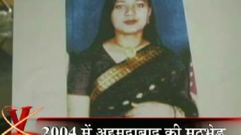 Videos : Fake encounter: Ishrat killing staged
