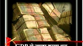Videos : How to bring back black money?