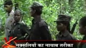 Video : Naxal's reign of terror
