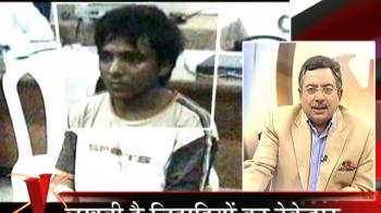 Videos : Kasab's confession