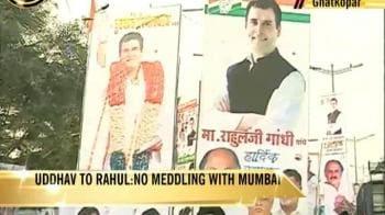 Video : Tight security for Rahul's Mumbai visit