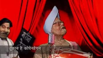 Video : PM's musical message