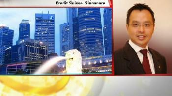 Video : US Q3 GDP growth seen at 3%: Credit Suisse