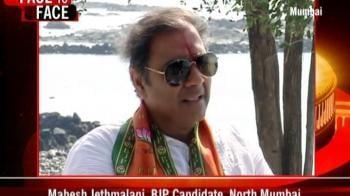 Video : Mahesh Jethmalani faces Young India