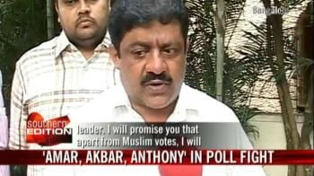 Video : 'Amar, Akbar, Anthony' in poll fight