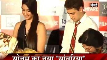Videos : Bollywood glitz and glamour