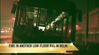 Delhi Transport Corporation: Latest News, Photos, Videos on