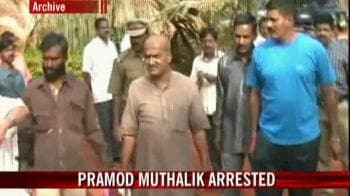 Video : Pramod Muthalik arrested