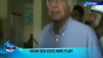 Video : Ratan Tata visits Nano plant