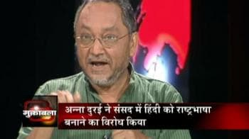 Video : Is India becoming slave to English?