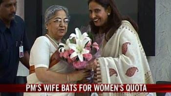 Video : PM's wife bats for women's quota