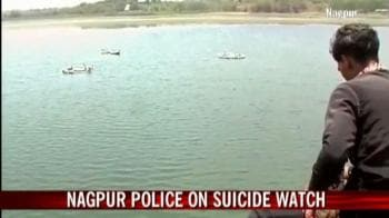 Video : Nagpur police on suicide watch
