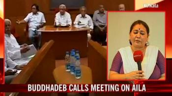Video : All-party meet on Cyclone Aila