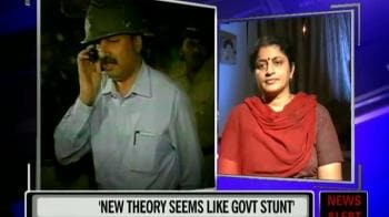 Video : Can't believe sweeper's statement: Kavita Karkare