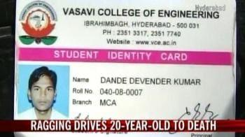 Video : Andhra student kills self