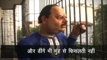 Video : Amar's Ishqiya with Samajwadi Party