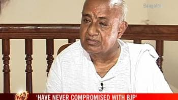 Video : I will never support Congress: Deve Gowda
