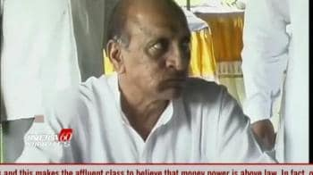 Video : Did police shield Patil?