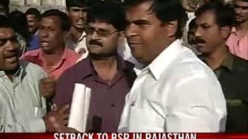 Video : Setback to BSP in Rajasthan